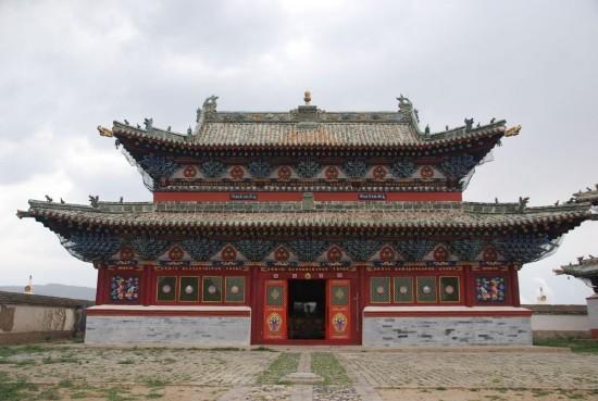 ismerkedés mongólia